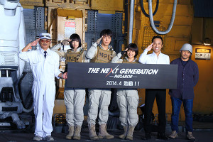 THE NEXT GENERATION-PATLABOR-_記者会見
