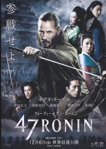 47RONIN_02