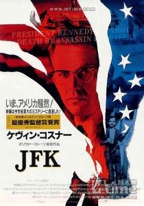 JFK02