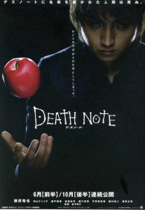 death_note01