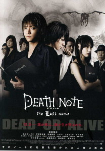 death_note_last_name