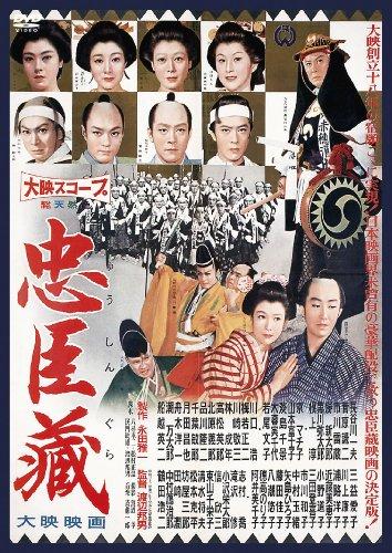 長谷川一夫の画像 p1_28