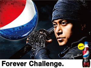 Pepsi_Nex_momotaro