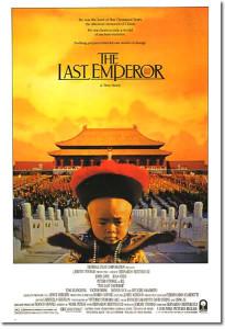 the_last_emperor