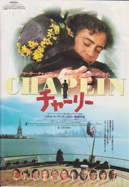チャーリー・チャップリンの画像 p1_13