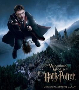 harry_potter_usj