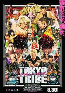 tokyo_tribe02