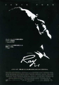 Ray_レイ