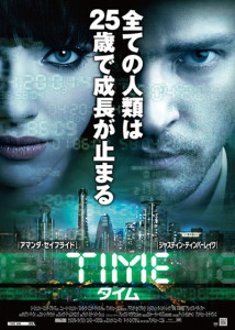 TIME_タイム