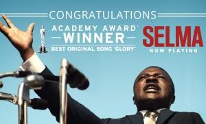 selma_academy_winner
