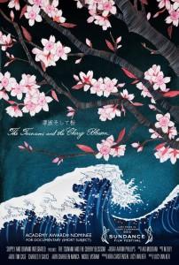 津波そして桜