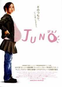 JUNO_ジュノ