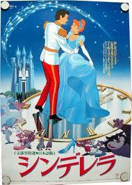 シンデレラ_ディズニーアニメ