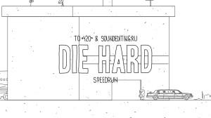 die_hard_speedrun