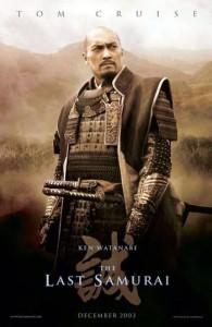last samurai ken watanabe