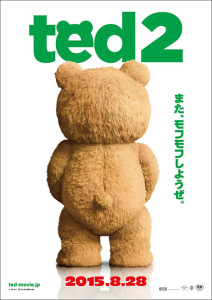 ted2_B1poster実寸out