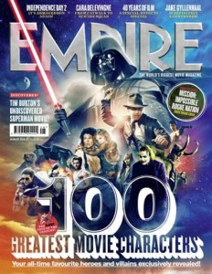 empire_2015_aug