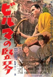 ビルマの竪琴_1957