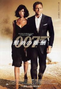 007_慰めの報酬