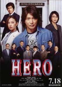 HERO03