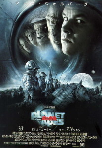 猿の惑星_TB