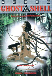 %e6%94%bb%e6%ae%bb%e6%a9%9f%e5%8b%95%e9%9a%8a-ghost-in-the-shell