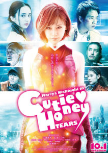 cutie-honey-tears