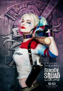 suicide_squad_harley
