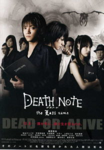 death-note-the-last-name
