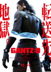 gantz_o_02