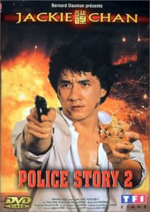 police-story-2