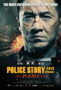 police-story-2013